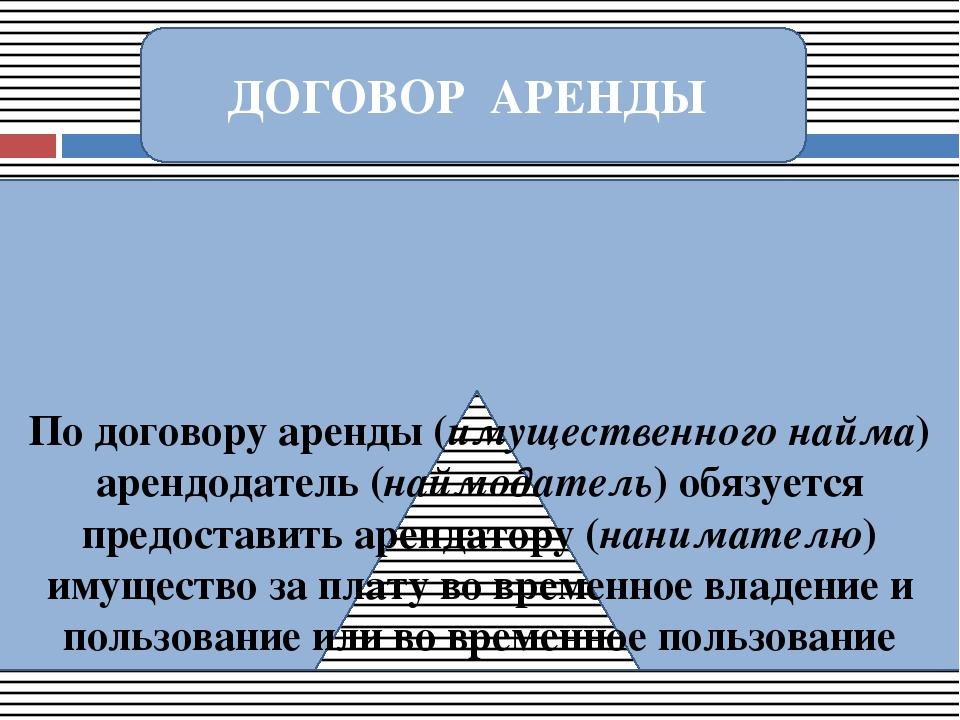 Банк данных детей для усыновления кемеровская область