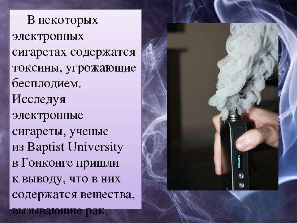 Картинки: электронные сигареты, вейп купить в украине, цены вейп (картинки) во владикавказе
