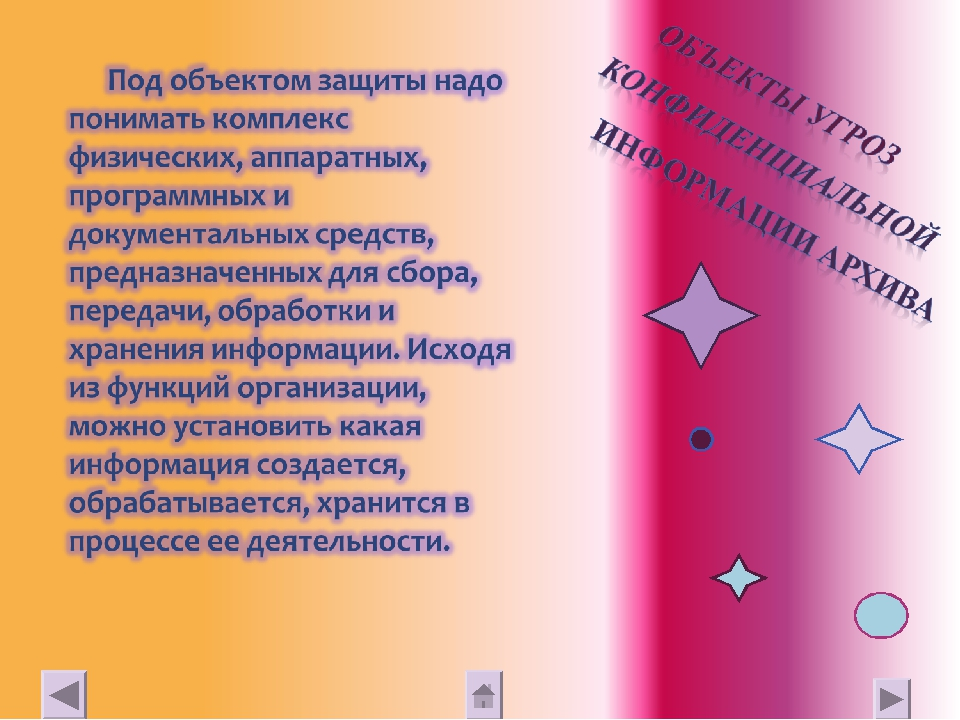 Рублев займы петрозаводск онлайн заявка