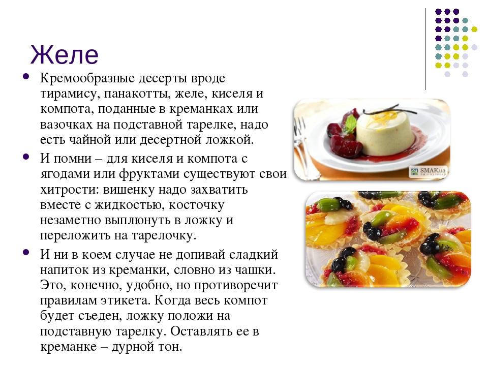 фото рецепты с картинками блюд не сладких блюд это