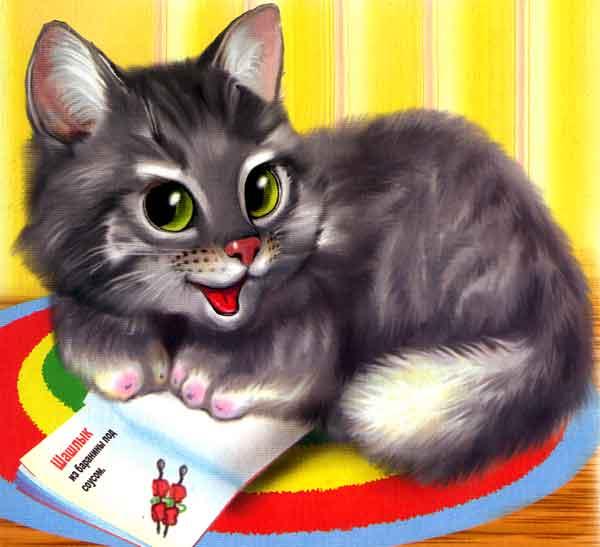 Кошки картинка для детей, доброго утра картинки