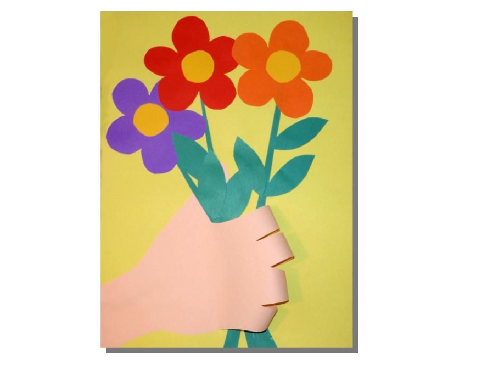Картинки, конспект урока по технологии открытка для мамы 1 класс