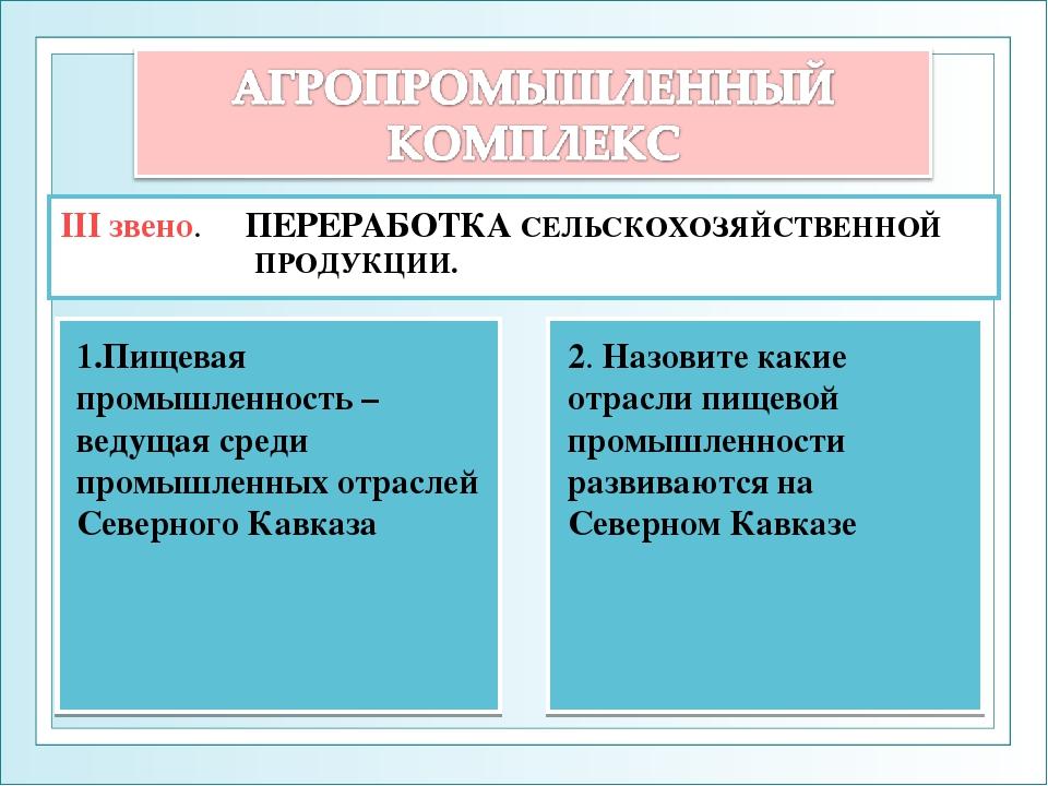 Сертификация продукции северный кавказ стандартизация сертификация обучение