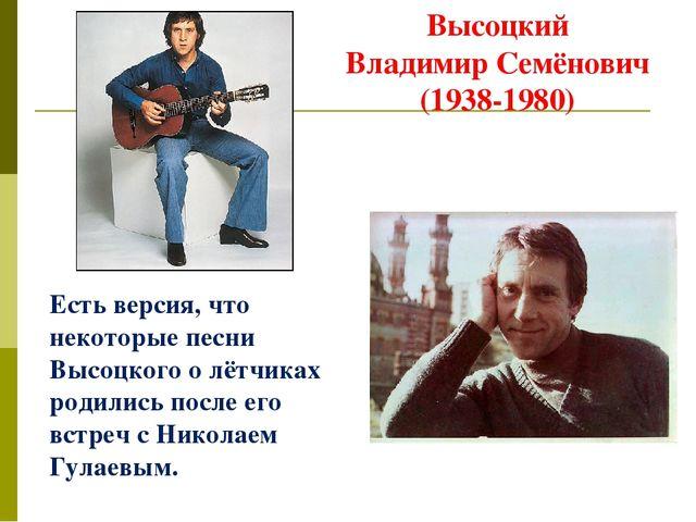 Родился 12 апреля года в ленинградской области.