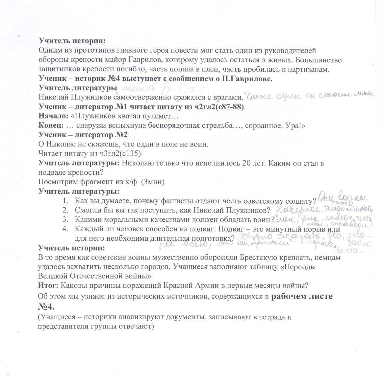 hello_html_2a0cb06e.jpg