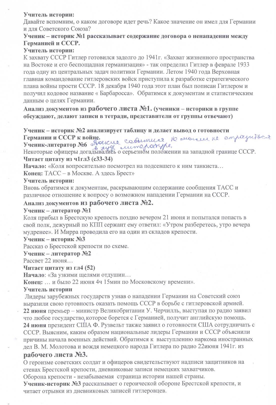 hello_html_40a2e62f.jpg