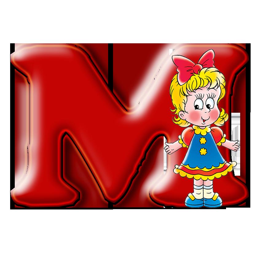 Буквы картинки для печати красивые детские