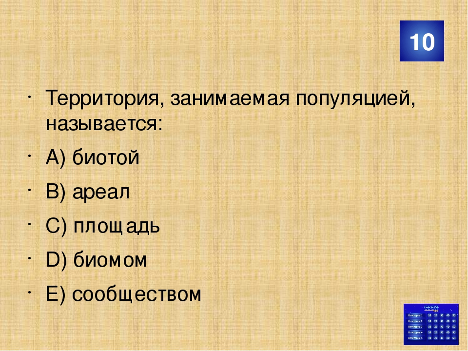 Заявка на альфа банк кредитная карта