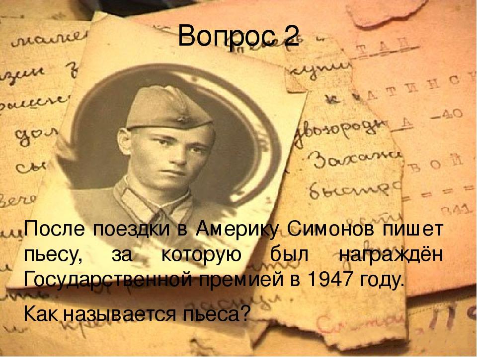 пользуются стихи пожелтевшие военные фотографии они