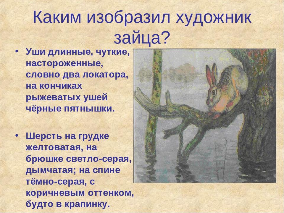 открытка сочинение по картинки а комаров наводнение конце мультика