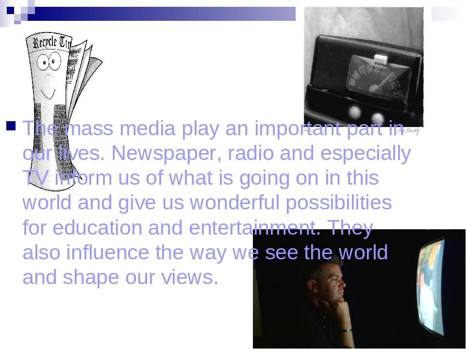 how mass media