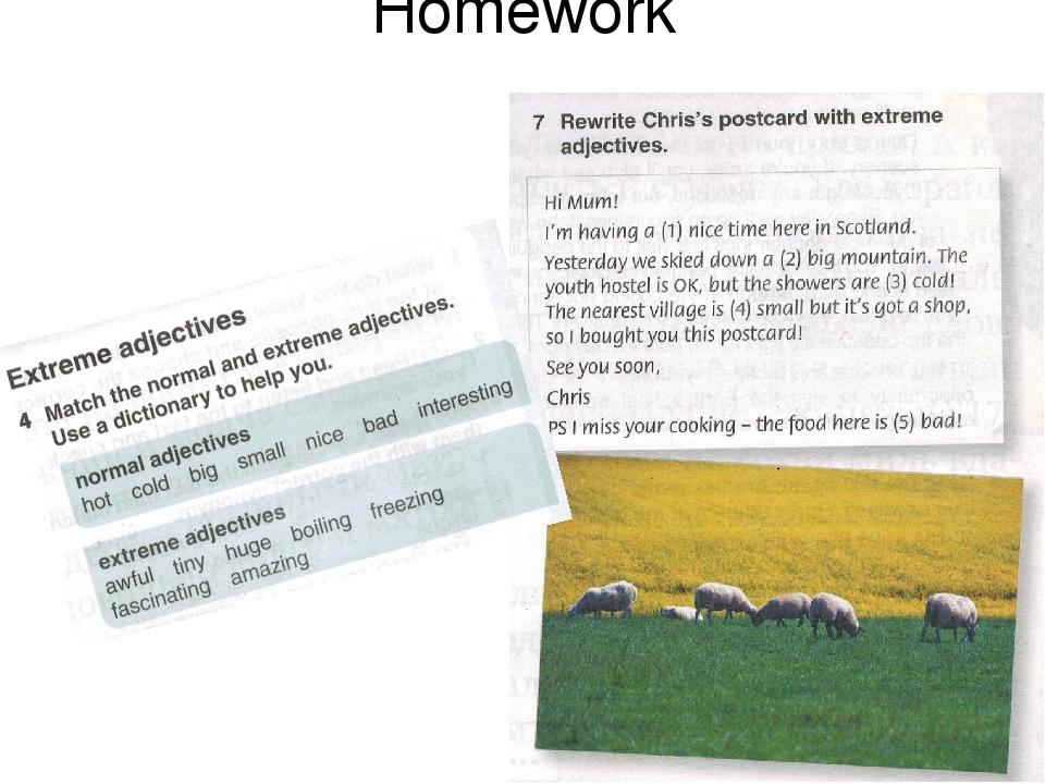 Homework Проверка домашнего задания Ex. 7 p.77 Что же написать в открытке? Ка...