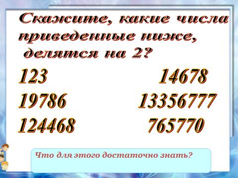 hello_html_4a0b36b.png