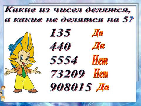 hello_html_m2365e0b6.png