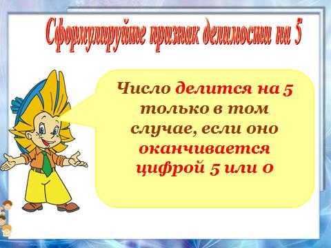 hello_html_m519b7b28.png