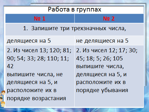 hello_html_m6416deb0.png