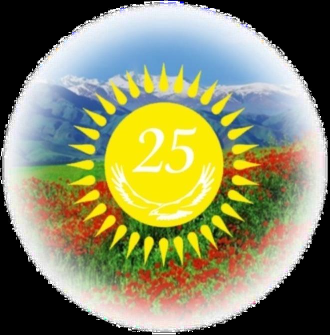 koru-sirli-stambul-kazaksha