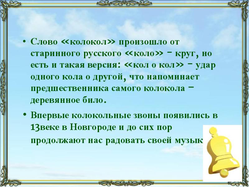 hello_html_5c5e87b0.png