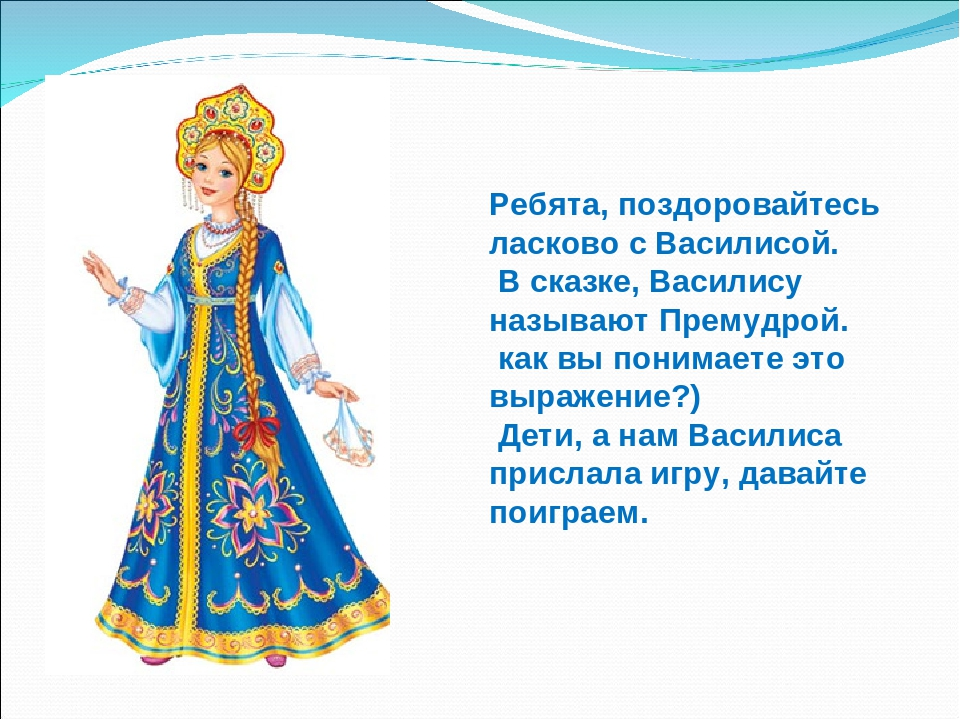Картинки сказочные герои царевны, удачным рабочим днем