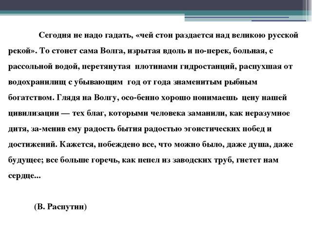 russkaya-stonet-kak-mne-horosho-oreoli-v-sperme