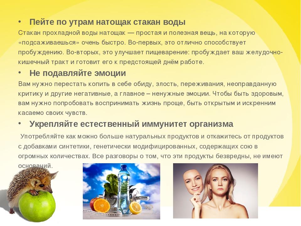 Польза и вред чеснока для организма человека Калорийность