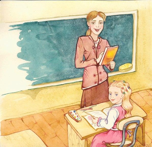 Рисунок ученица и учительница