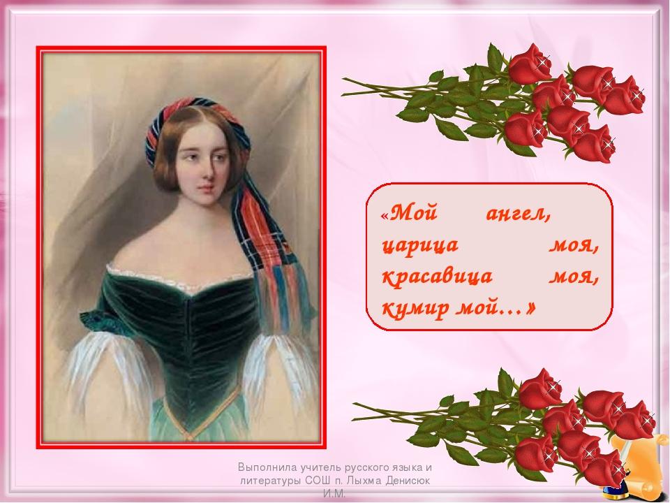 Картинки моя царица, картинку февраля