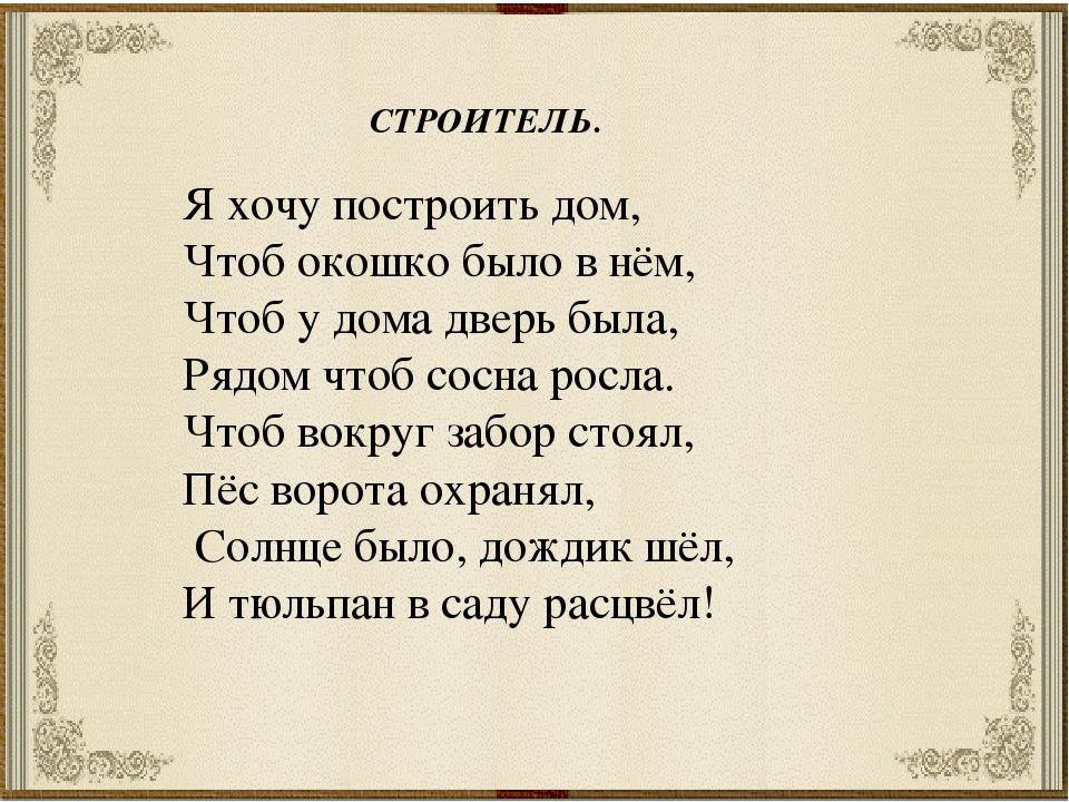 https://ds04.infourok.ru/uploads/ex/0d99/00067638-749cf404/img9.jpg