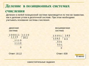 запишите код вещественного числа в формате с плавающей запятой одинарной точности