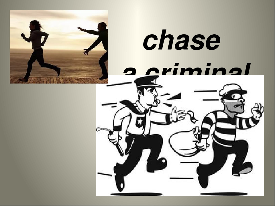 chase a criminal
