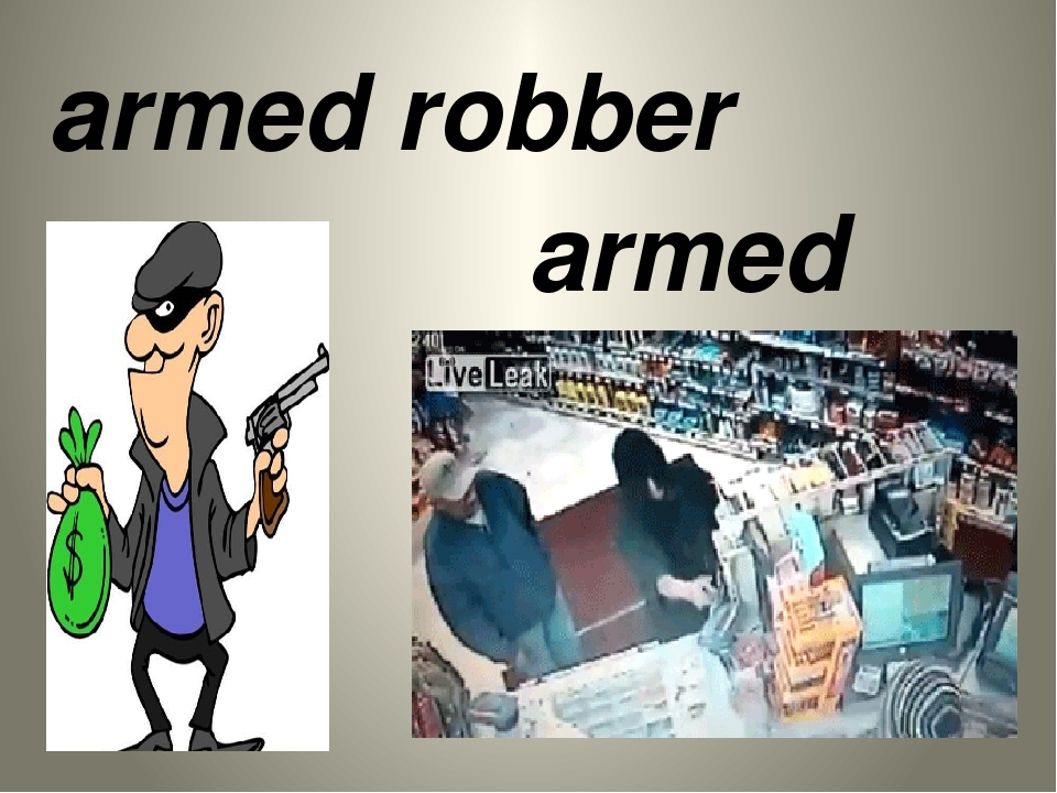 armed robbery armed robber
