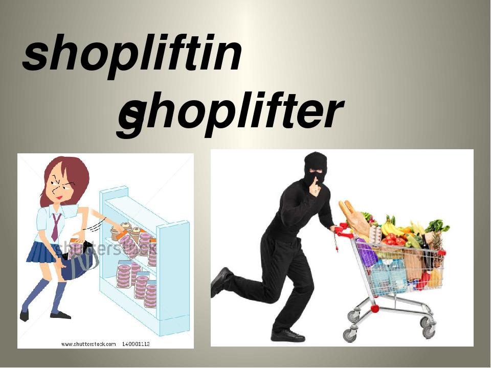 shoplifting shoplifter