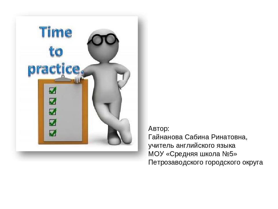 time to pratice It is essential for employees to understand the value of time for them to do well and make a mark of their own at the workplace how to practice effective time management in organization.