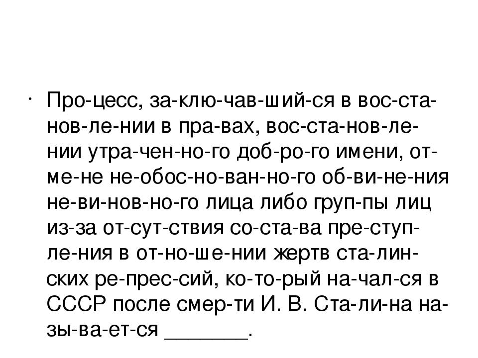 Приставы вадского района график работы