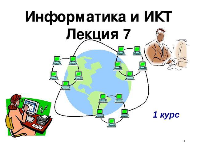Практическая работа на тему примеры компьютерных моделей различных процессов как стать модельным агентом