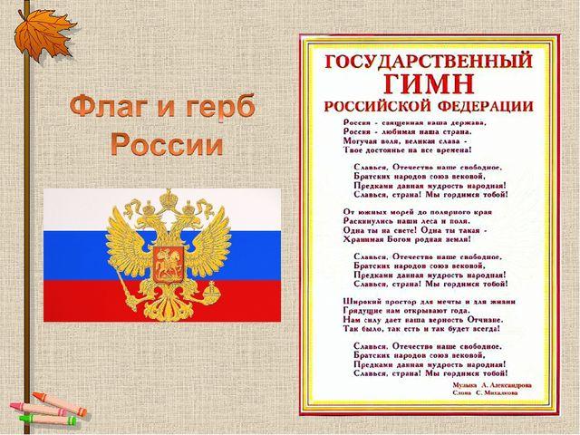 Поздравления чемпионке россии красивая осень