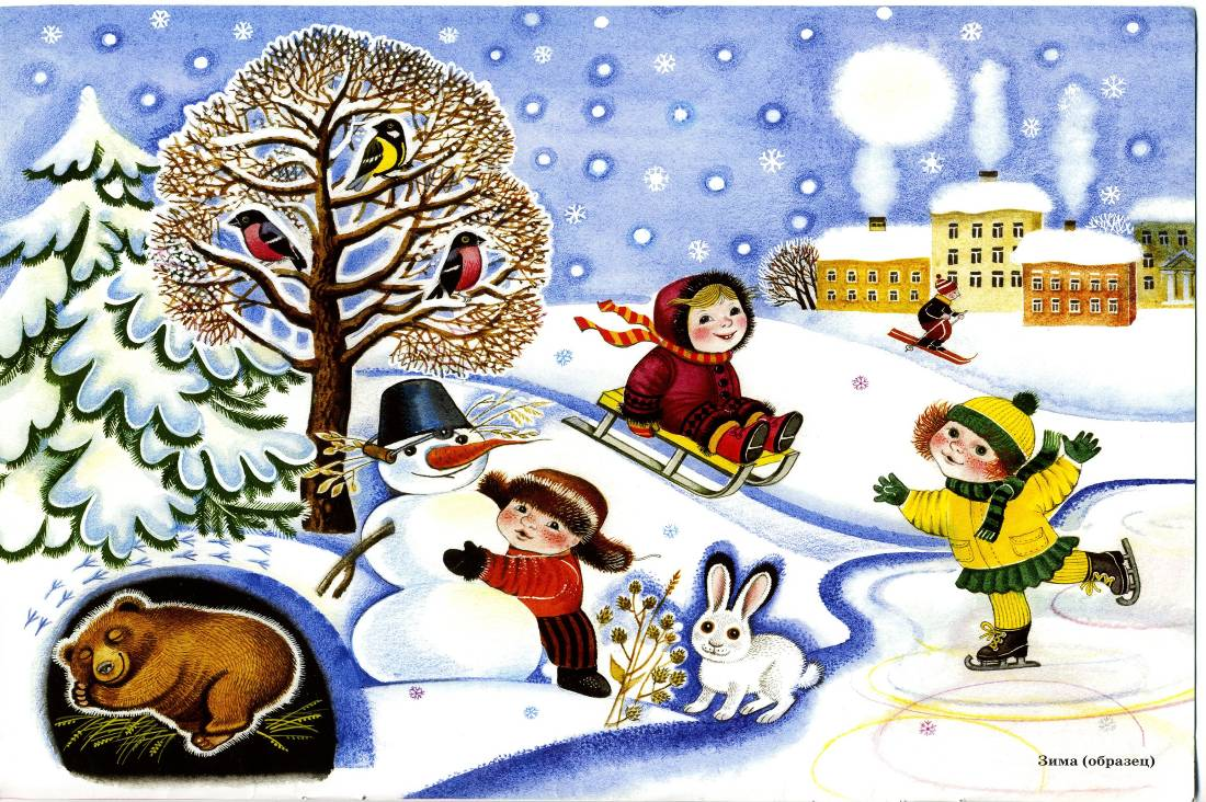 зиме о дошкольникам картинки