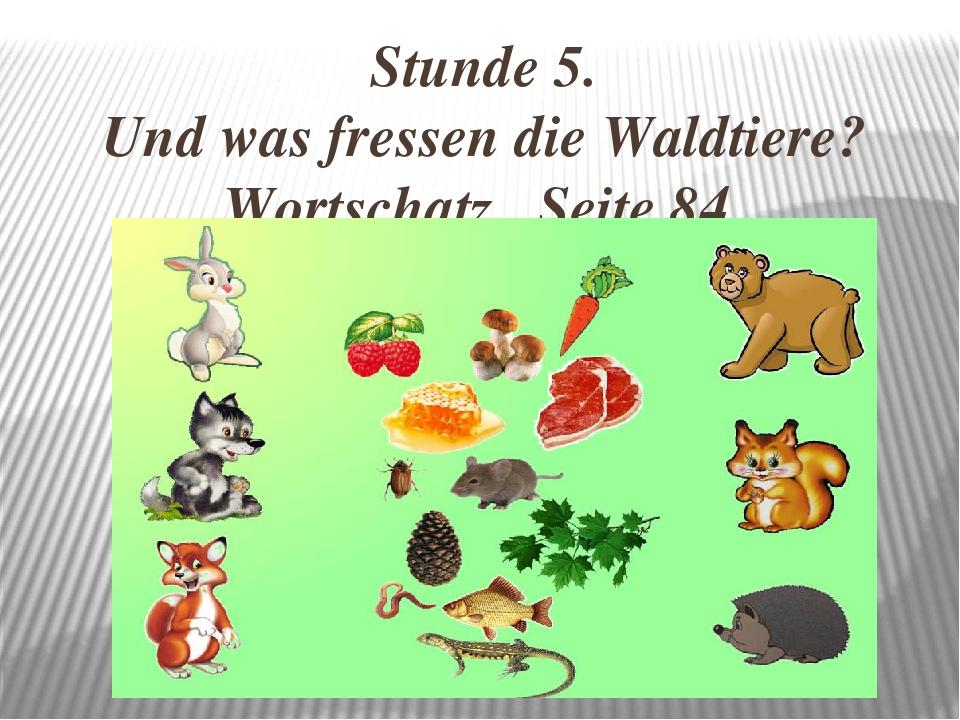 постер про животных на немецком интерьера зала ресторана