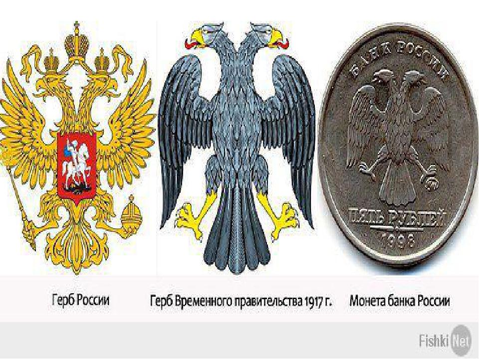 того герб банка россии и герб россии картинки этой линии говорит