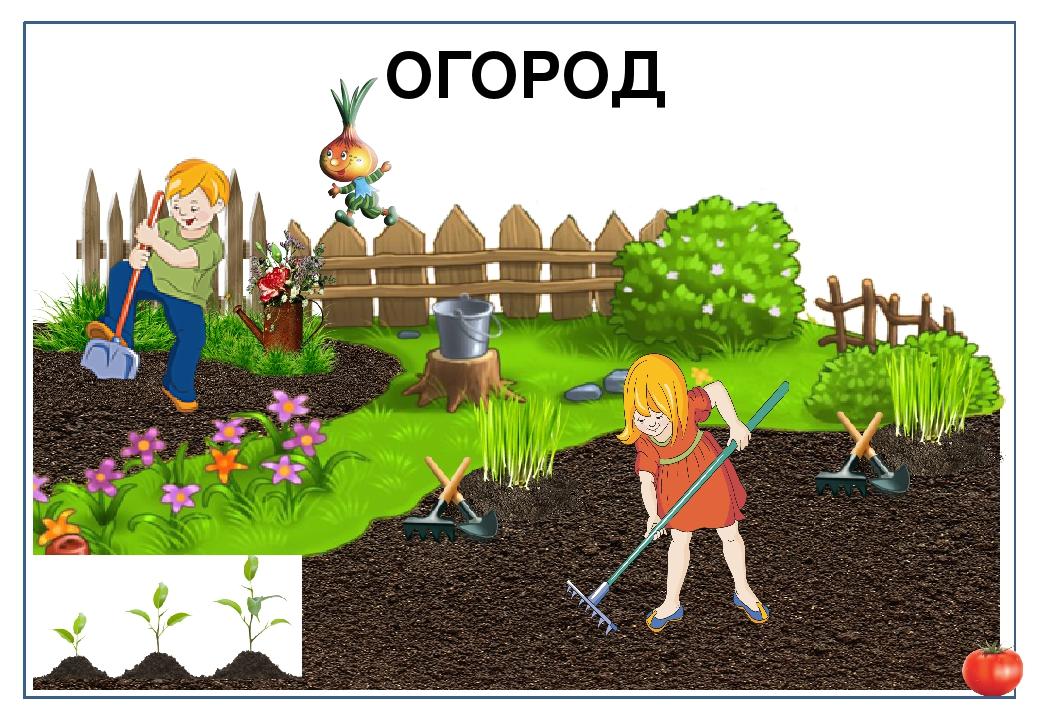 рецепт весенний огород с картинками описание, фото