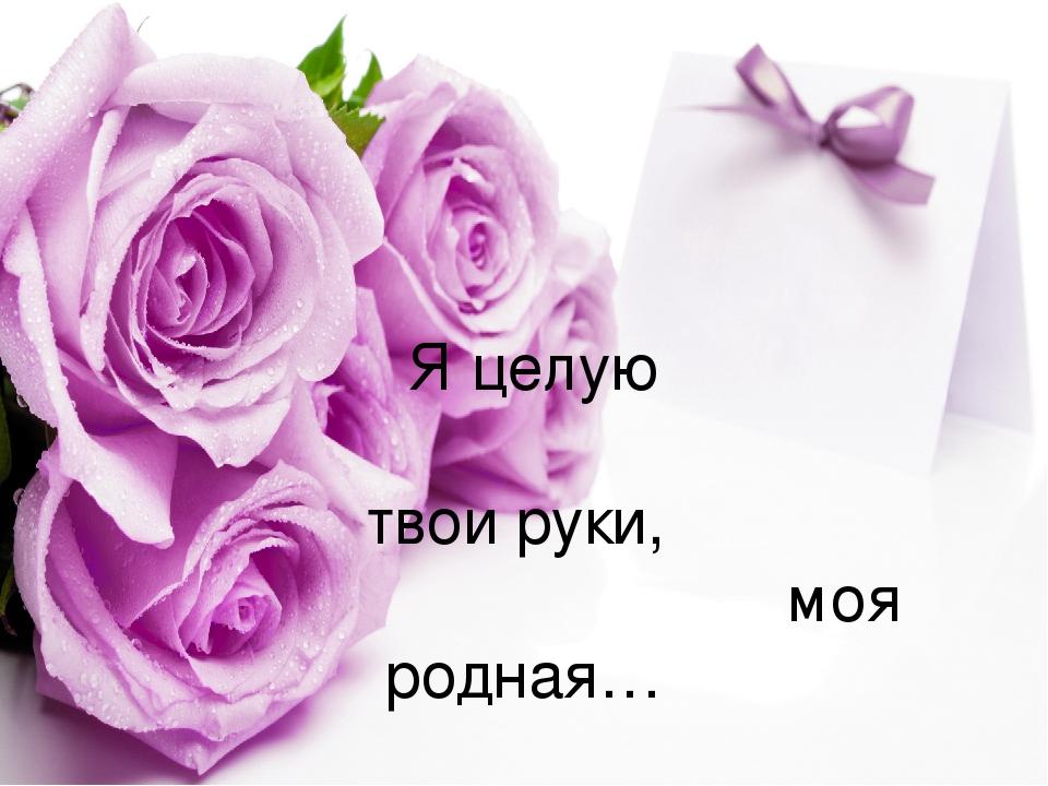 roses скачать бесплатно mp3