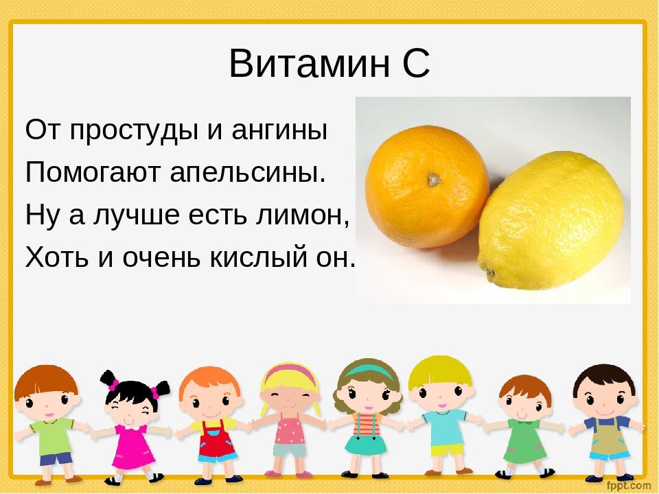 https://ds04.infourok.ru/uploads/ex/0dac/00005bcb-2aa6e890/img6.jpg