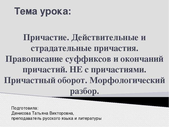 рнкб интернет банк вход в личный кабинет симферополь