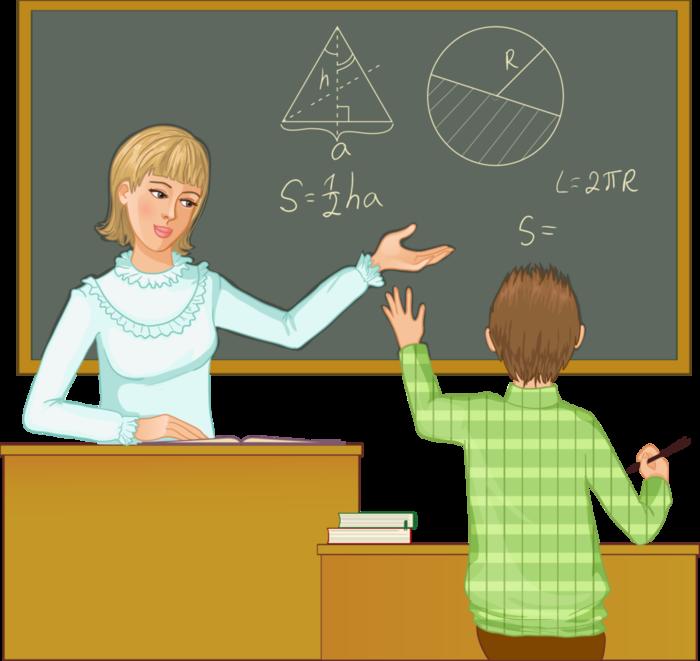 Картинки учителя и ученика для презентации