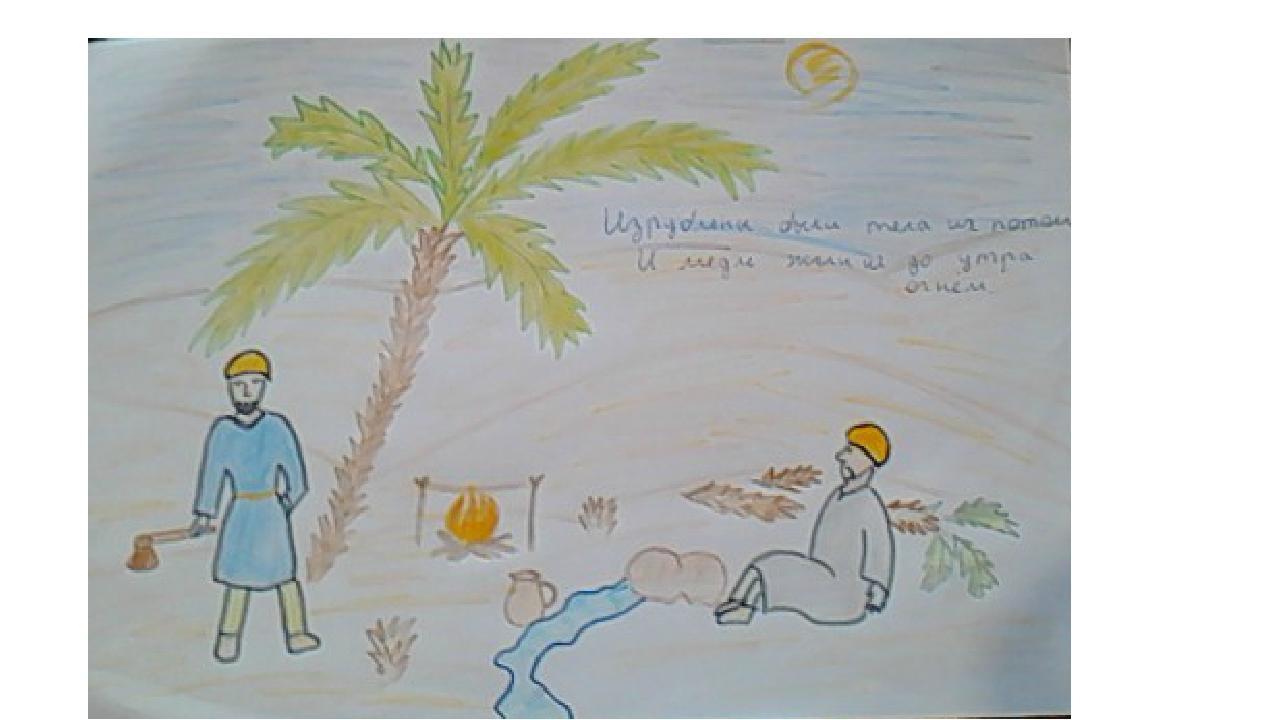 Рисунки к балладе три пальмы лермонтов