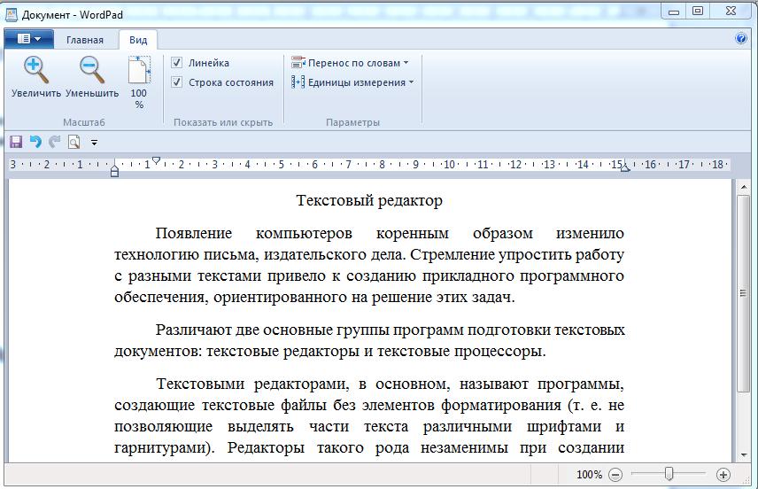 hello_html_57060aa2.png