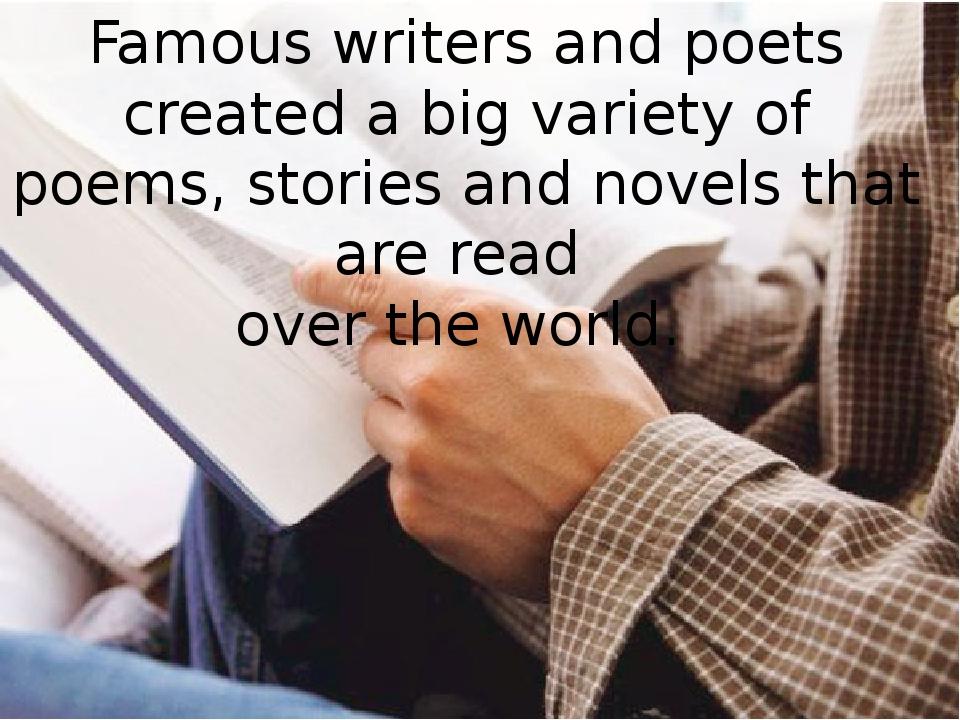 famous and essayist