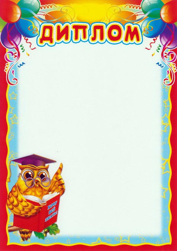 Интеллектуальная игра конкурс Знай и люби русский язык  Муниципальное бюджетное общеобразовательное учреждение hello html 50ae3fa jpg