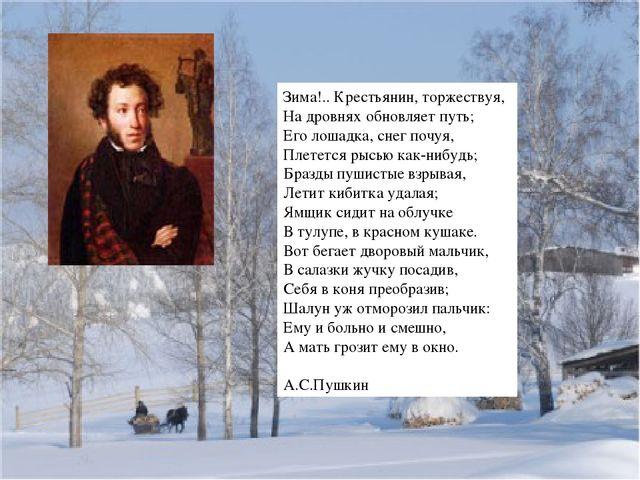 https://ds04.infourok.ru/uploads/ex/0dbd/0003902c-4ebceea3/640/img4.jpg