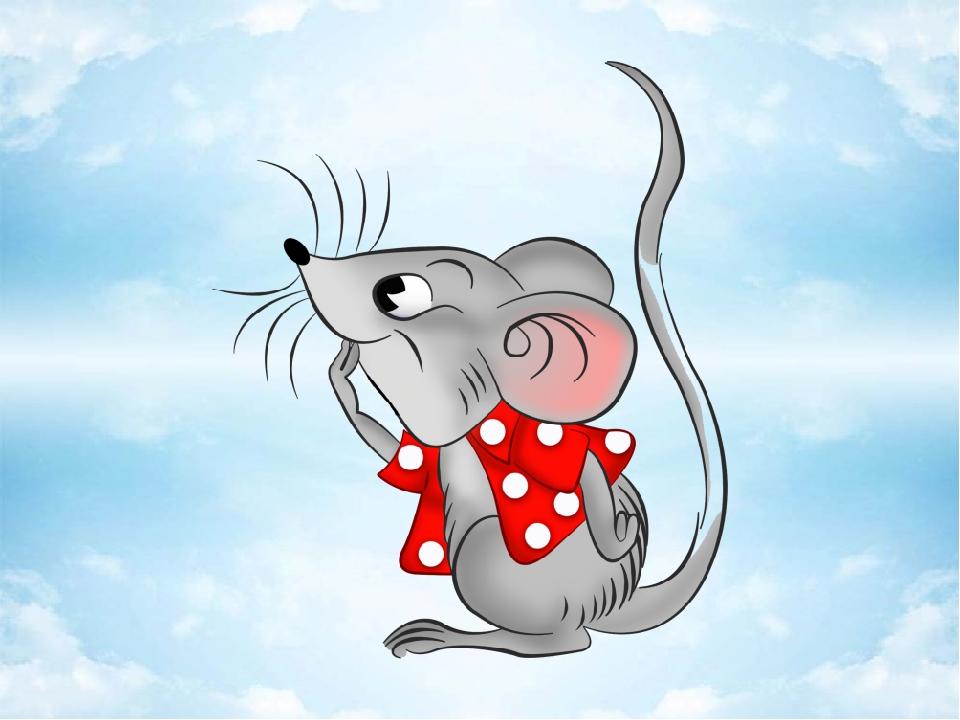 сердце картинки мультяшная мышь с подарком самых